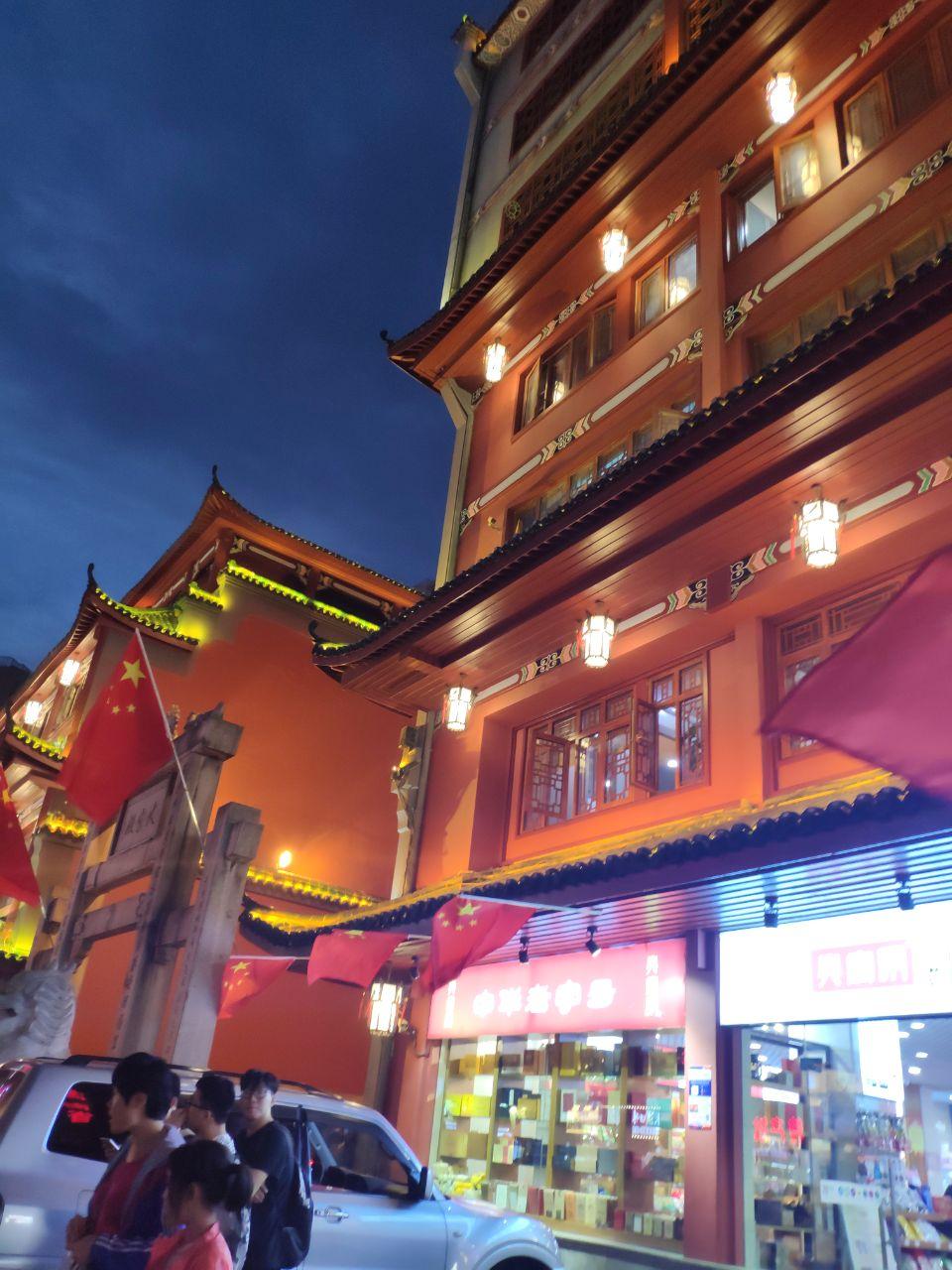 长沙火神庙